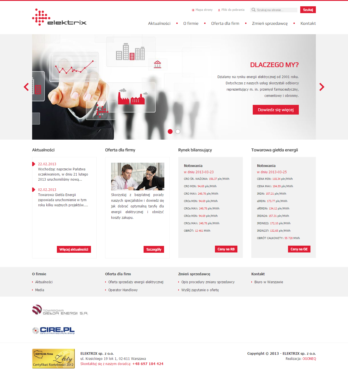 Home page (2013)